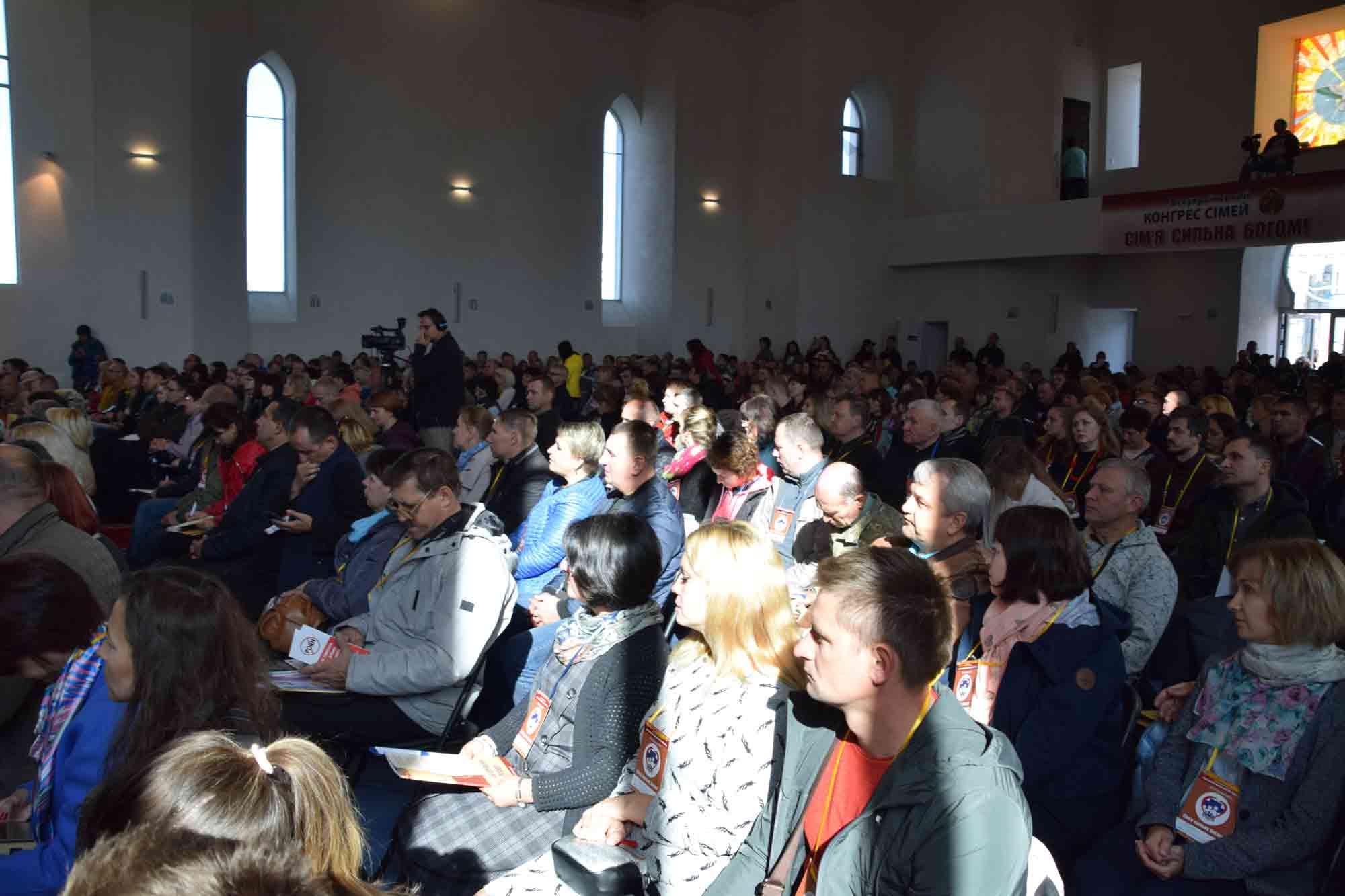 Uczestnicy kongresu podczas konferencji